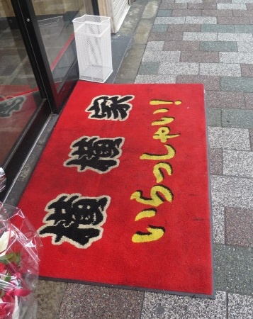 t-yokoyoko12.jpg