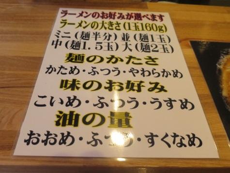 t-yokoyoko17.jpg