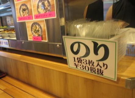 t-yokoyoko23.jpg