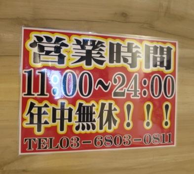 t-yokoyoko35.jpg