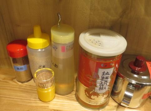 t-yokoyoko45.jpg