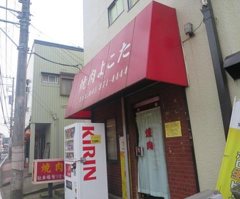 y-yokota1.jpg