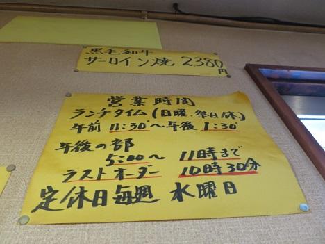 y-yokota11.jpg