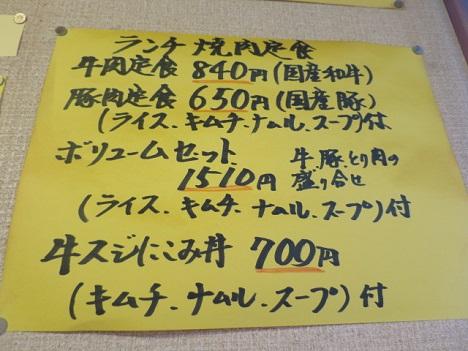 y-yokota12.jpg