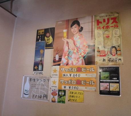 y-yokota5.jpg