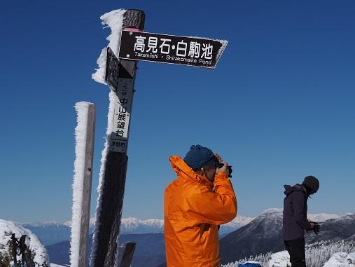 北八ヶ岳 中山頂上