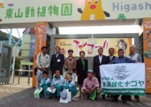 s-20151021東山動植物園1