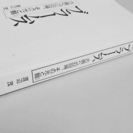 繝悶Λ繝シ繝繧ケ_convert_20160221200632