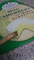 20160222カマンベールチーズ
