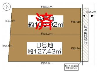 橋本町土地図面