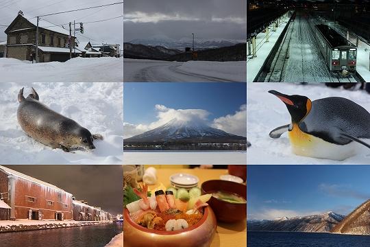 北海道2016冬