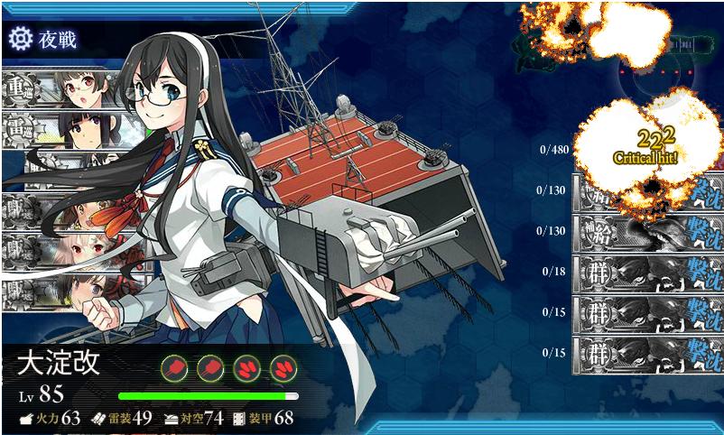 E-2 甲クリアー