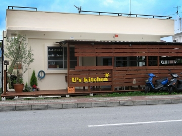 U's kitchen