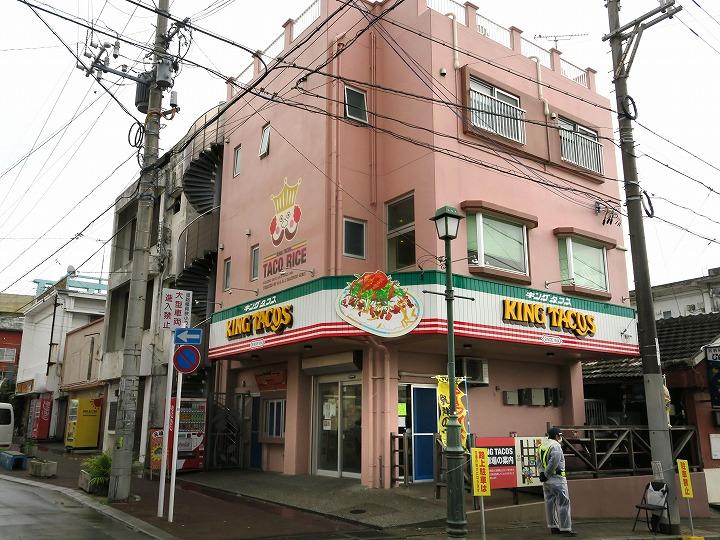 キングタコス金武本店