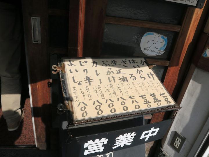喜久三亭川福
