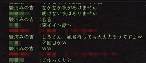 Nol16010913.jpg