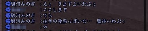 Nol16013000.jpg