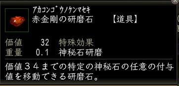 Nol16031005b.jpg