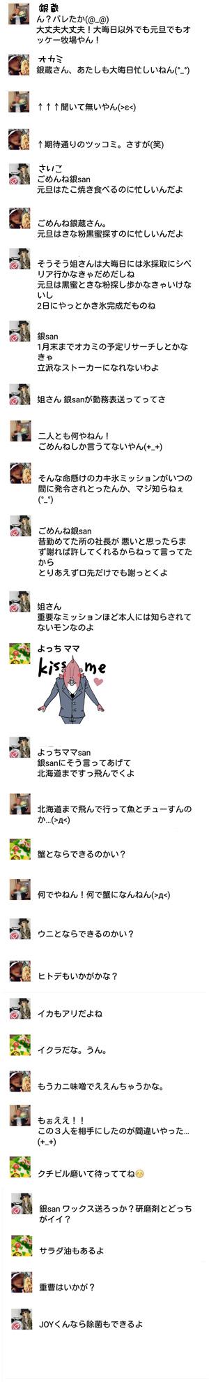 大人のキス事情2