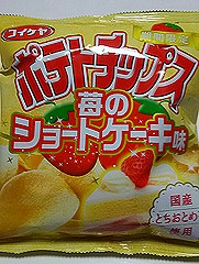 ポテトチップス苺のショートケーキ味