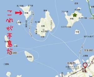 手島の文化財展3