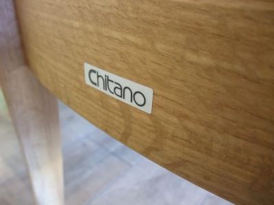 chitano2.jpg