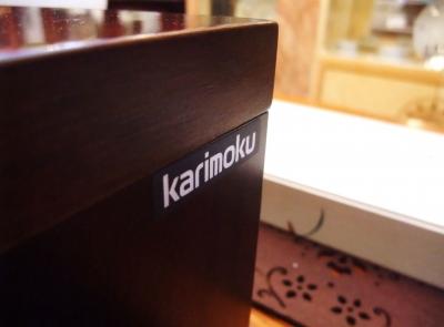 karimoku2_20160118112402e3f.jpg