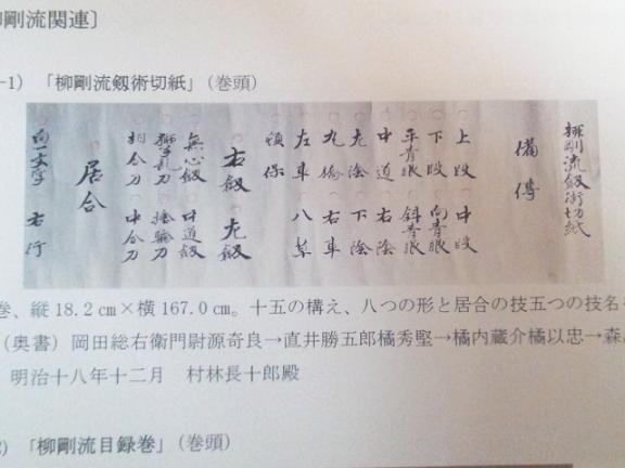 1601_多気図毒2