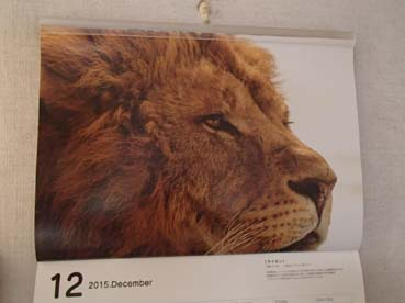 カレンダー3