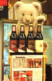 20160108チョコレートビール
