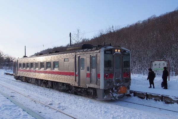 緑駅 釧網本線 ワンマン電車