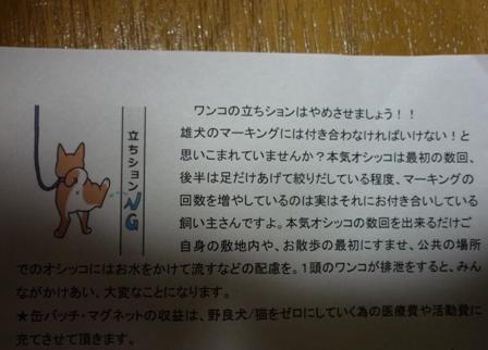 blog10216.jpg