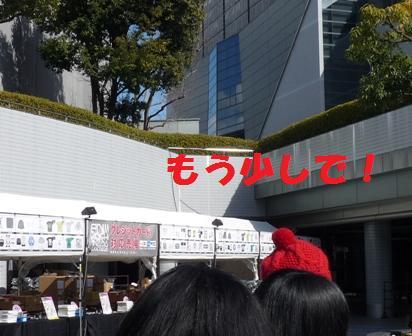 blog10492.jpg