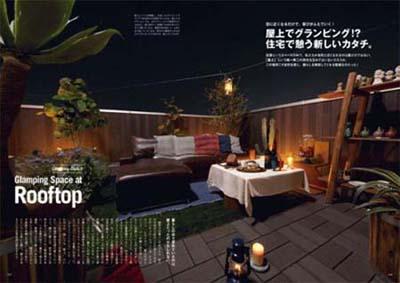 ■屋上で『グランピング』ってナニ??