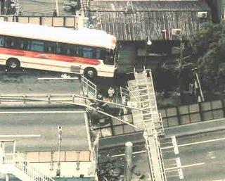 阪神大震災001