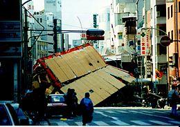 阪神大震災003