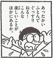 断熱001