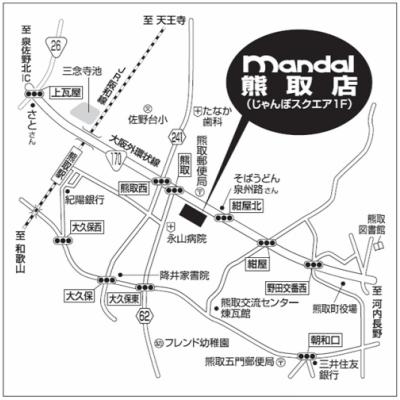 map_kumatori.jpg