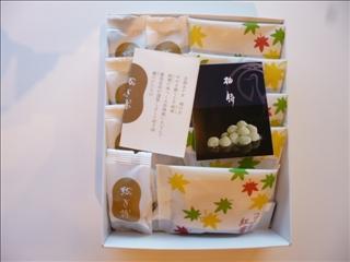 2015-10-26鶴屋吉信