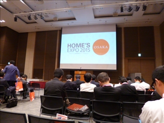 2015-11-05HOME`S (1)_0