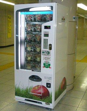 2016-01-24 カットリンゴ自販機