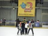 20160214-skate-001.jpg