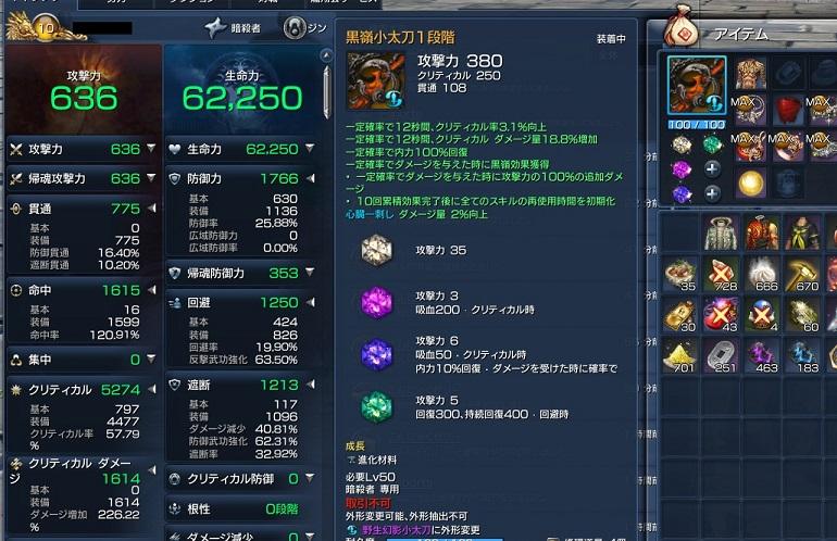 スクリーンショット_160219_000