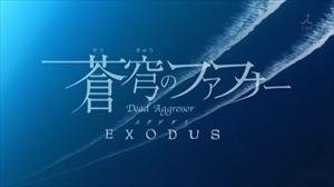 EXO26-183_R_20160309010328b91.jpg
