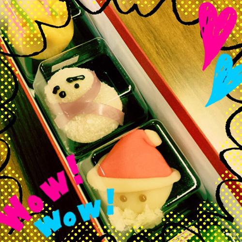 和菓子!私はサンタ食べたよ