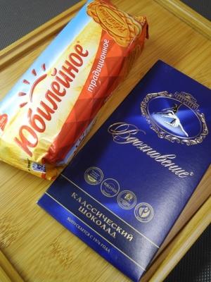 20160106ロシアのお菓子