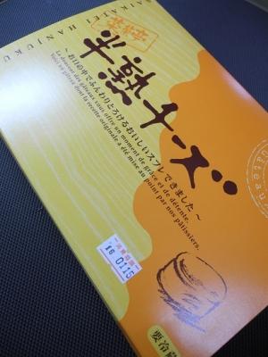 20160114差し入れ菜菓亭