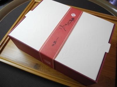 20160126京都土産