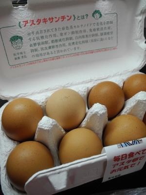 20160202特別な卵
