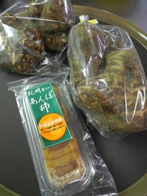 20160210八つ頭芋&あんぽ柿